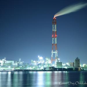 工場都市1 彗星のしっぽ