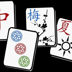 賭け麻雀 違法