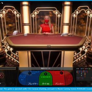 ベラジョンカジノ テーブルリミット