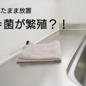 布巾はどうする?キッチンの棚をDIY!