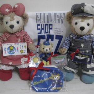 ブルーインパルスのブルーくん お誕生日プレゼント 富士山静岡空港