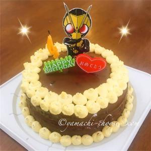 キャラクターケーキを手作りしたよ☆簡単に作るコツはがんばりすぎないこと!4歳男の子リクエストの仮面ライダーケーキです☆