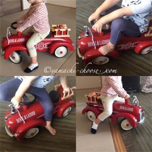 乗り物のおもちゃで室内をスイスイ走る息子がかわいい☆インテリアにもなるアルタバーグの乗用玩具がおすすめです♪