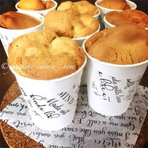 シフォンケーキ型の代用に紙コップ!型なしでも美味しい簡単ケーキが焼けました☆