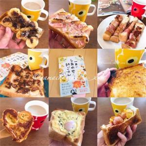 食パンをアレンジして簡単な朝ごはん☆甘い系や卵を使う料理初心者におすすめなレシピです♪