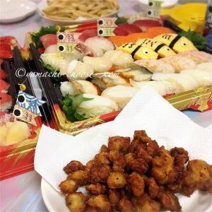 子供の日のメニューはお寿司で決まり☆ドライブスルーなら受取楽ちん♪こいのぼりピックで簡単こいのぼり寿司~