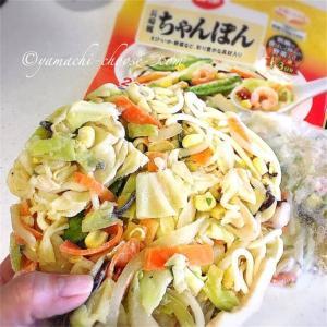 ラーメンは冷凍食品がおすすめ☆具付きで手軽に簡単ランチ!ちゃんぽんなら野菜も取れるのが魅力です♪