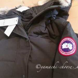 楽天お買い物マラソン☆ブログで購入品紹介♪雪国を乗り越えるための購入アイテムを紹介します!