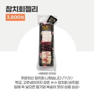 韓国セブンで、以前話題になった○○シリーズのグミが新発売!!