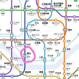 龍山駅に新しくできたカカオフレンズショップ!!