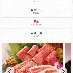 日本で初めて食べた豚カルビ!!!