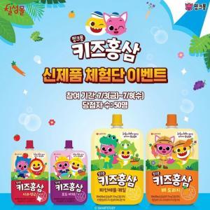 韓国人は子供の頃から高麗人参を飲む?!