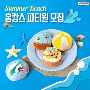 韓国クリスピークリームドーナツ、夏の魅惑的な新メニュー☆
