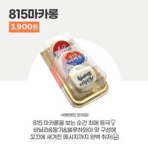セブンイレブン韓国の話題(?!)な新商品!