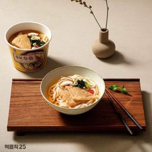 韓国で美味しそうなうどんのカップ麺が発売♪