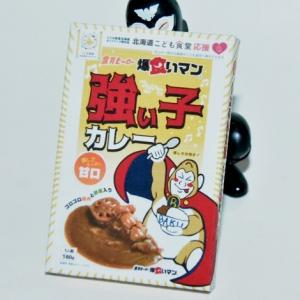 食育ヒーロー 爆食いマン 強い子カレー