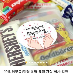 韓国では珍しい(?)シデクとの関係
