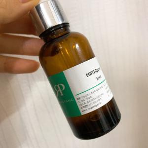 ターンオーバーを促進する韓国EGF美容液!