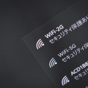 Wi-Fi(WN-AX1167GR)インターネットに接続できなくなる