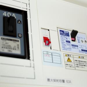 第二種電気工事士試験 概要