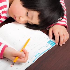 筆記試験前日までに必ずやるべきこと(勉強編)