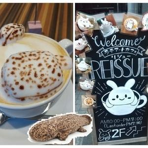 【雑記24】ラテアートをリクエストできるカフェ「リシュー」