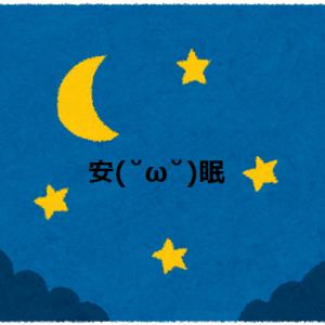 【雑記35】安眠導入ピアノ、癒しのヒーリングピアニストtjさんについて
