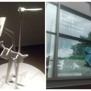 イサム・ノグチ 発見の道/東京都美術館/2021.07