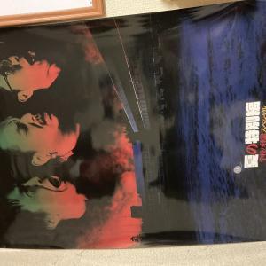 ゾゾゾのポスター