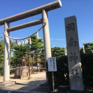 ランニング〜の岡南神社