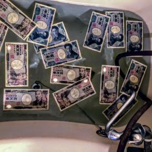 入浴・・・の巻