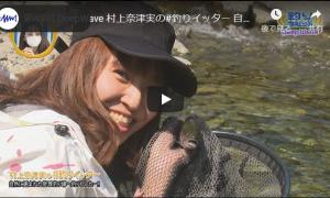 自然に囲まれた管理釣り場もたまにはいかがでしょうか?