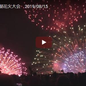 2021年も中止?日本三大花火大会+他
