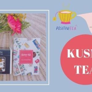 クスミティー(KUSMI TEA)ギフトにもおすすめなパリの紅茶|口コミ