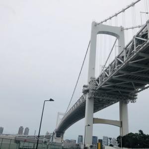 東京 港区 お台場 レインボーブリッジ遊歩道を歩く