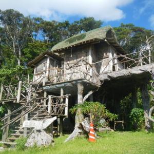 沖縄の旅 やんばる ゲゲゲの鬼太郎ハウス