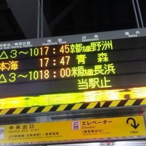 【旅行記】平城遷都1300年祭を見に行った2010(6)―日本海&キハ181系を記録に残す