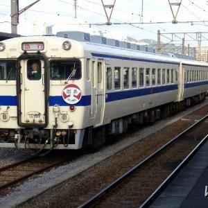 【旅行記】リバイバル急行弓張&九十九島&出島の旅2008(4)