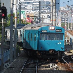 【旅行記】続・Go To 夏旅2020 6日目(1)―和田岬支線の103系に乗る