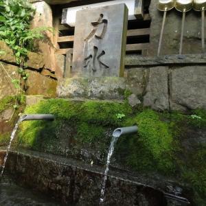 力水(秋田県湯沢市)―市役所前に湧き出るおいしい名水