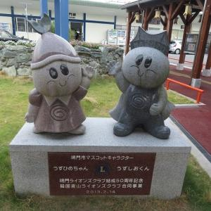 【施設紹介】JR鳴門線 鳴門駅(徳島県鳴門市)―地元密着型の終点駅