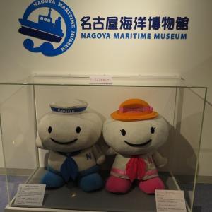 名古屋ポートビルに登ってみた&名古屋港のポータンを探せ!