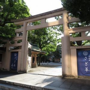 坐摩神社(大阪府大阪市)―渡辺が番地になっているフシギな場所