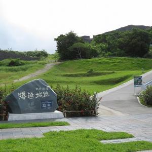 【旅行記】マリックスラインで行く沖縄・九州の旅 2日目―ミニベロで海中道路に行ってみた