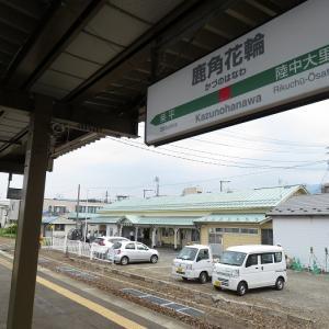 【施設紹介】JR花輪線 鹿角花輪駅(秋田県鹿角市)―急行よねしろの終点は今