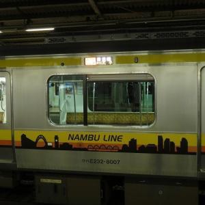 【旅行記】青春18きっぷで行く東北旅2020→2021 6日目(2)―乗り潰しまくり首都圏旅