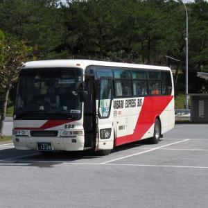 格安で名護に行こう!高速バス「やんばる急行」に乗る(県庁前~名護市役所前)