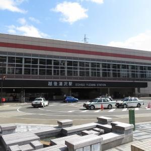 【施設紹介】JR上越新幹線/上越線 越後湯沢駅(新潟県湯沢町)―温泉に入れる駅