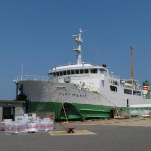 【退役間近】比田勝港で九州郵船「フェリーげんかい」を激写!