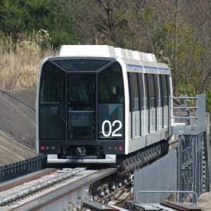 八草駅でリニモから愛知環状鉄道に乗り換えた